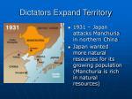 dictators expand territory