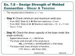 ex 7 8 design strength of welded connection shear tension3
