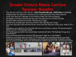 greater china s bikers carnival sponsor benefits
