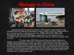 motogp in china