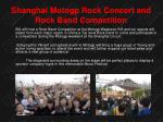 shanghai motogp rock concert and rock band competition