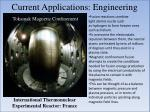 current applications engineering