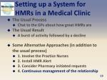 setting up a system for hmrs in a medical clinic