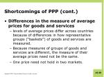shortcomings of ppp cont3