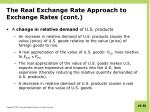 the real exchange rate approach to exchange rates cont3