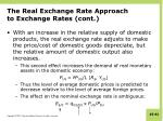 the real exchange rate approach to exchange rates cont6