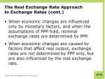 the real exchange rate approach to exchange rates cont7