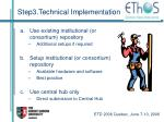 step3 technical implementation