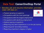 data tool careeronestop portal