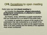 oml exceptions to open meeting