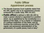 public officer appointment process