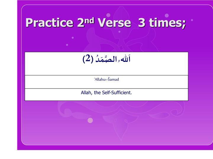 Practice 2