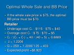 optimal whole sale and bb price2
