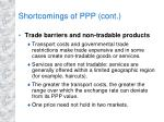 shortcomings of ppp cont1