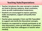 teaching style expectations