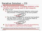 iterative solution cg