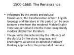 1500 1660 the renaissance