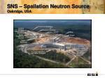 sns spallation neutron source oakridge usa