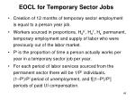 eocl for temporary sector jobs