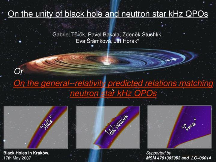 On the unity of black hole and neutron star kHz QPOs