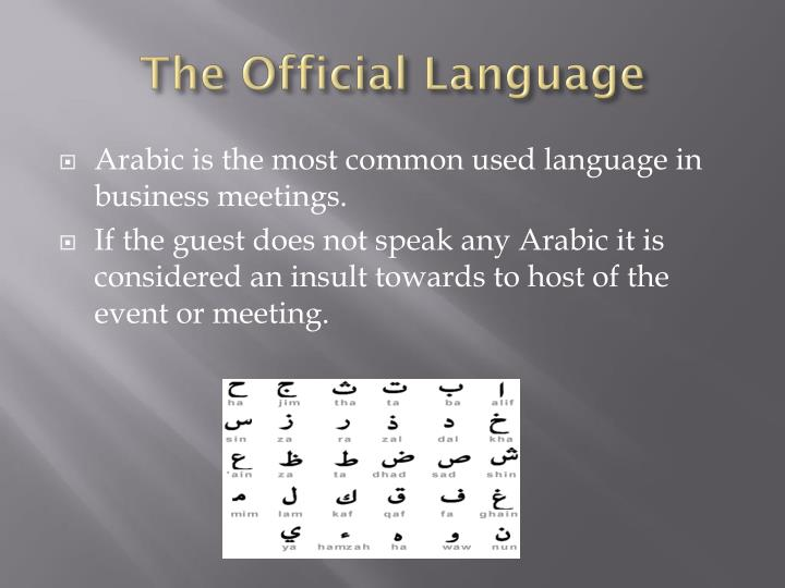 The Official Language