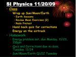 si physics 11 20 09