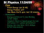 si physics 11 24 09