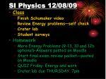 si physics 12 08 09