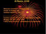 si physics 9 1 09