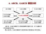 6 arch garch