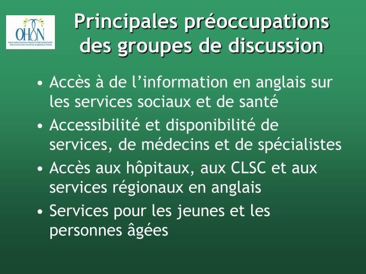 Principales préoccupations des groupes de discussion