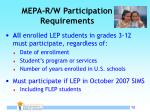 mepa r w participation requirements