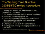 the working time directive 2003 88 ec review procedure
