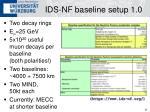 ids nf baseline setup 1 0