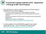community college institutes cci department of energy nsf joint program