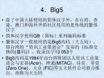 4 big5