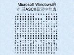 microsoft windows ascii