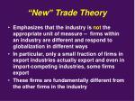 new trade theory