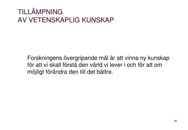 TILLÄMPNING
