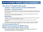 new economic theory today s consensus