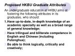 proposed hkbu graduate attributes