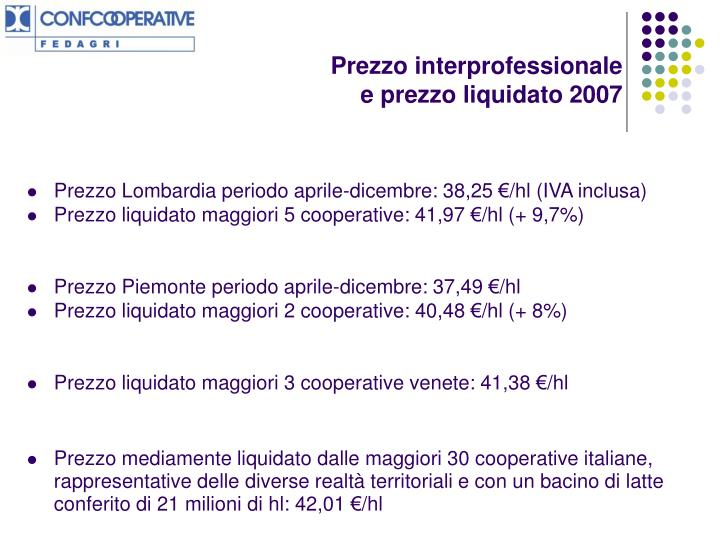 Prezzo interprofessionale