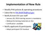 implementation of new rule