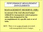 performance measurement data elements1