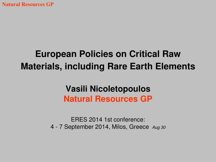 European policies on critical raw materials including rare earth elements