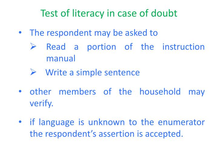 Test of literacy in case of doubt