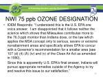 nwi 75 ppb ozone designation6