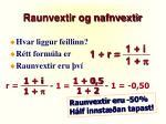 raunvextir og nafnvextir5