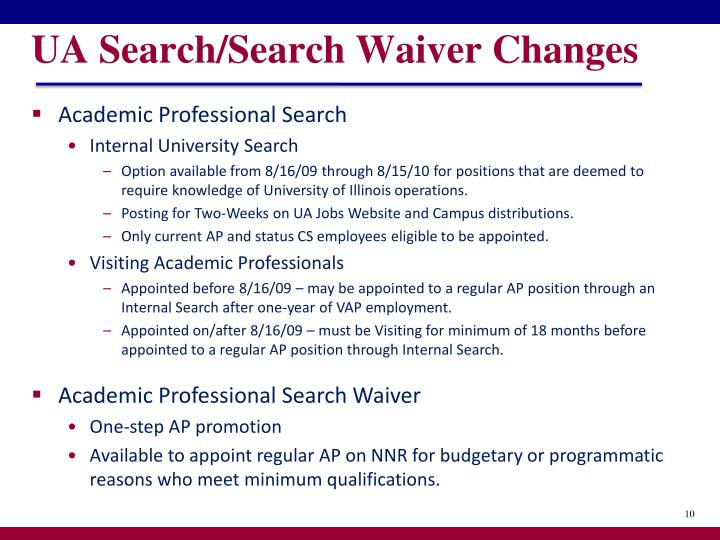 UA Search/Search Waiver Changes