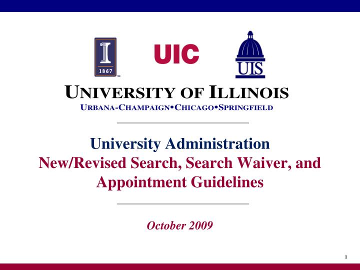 University administration new revised search search waiver and appointment guidelines
